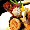 Half Off Asian Fare at Kabuki Restaurant & Lounge in Wakefield