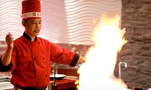 Dao Hibachi Restaurant: $12 for $30 Worth of Hibachi Cuisine at Dao Hibachi Restaurant
