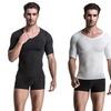 Extreme Fit Men's Compression Short-Sleeve Shirt