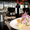 Up to 26% Off Peruvian Food at Ceviche by the Sea