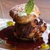 W Restaurant 1 - Southern Brooklyn: $40 Worth of Upscale French Fare