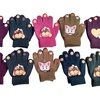 Excell Girls' Animal Decal Glove Pack (12-Pairs)