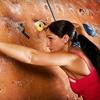 Up to 57% Off Indoor Rock Climbing