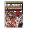 Chicago Bulls 1996-1997 NBA Champions DVD