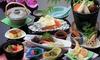 長崎 世界新三大夜景の眺望確約。旬の新鮮な魚介を使用した会席に舌鼓/1泊2食