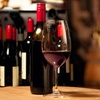 Up to 64% Off Wine Tour and Tasting
