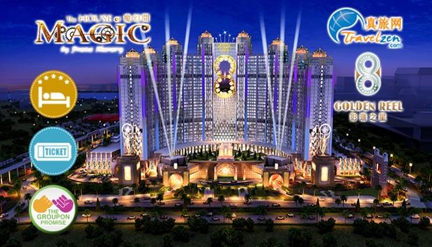 Macau:Studio City Stay+Attractions 0