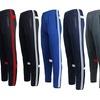 Men's Striped Jogger Pants