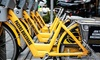 Indiana Pacers Bikeshare: Three or Five 24-Hour Ride Passes from Indiana Pacers Bikeshare (Up to 50% Off)