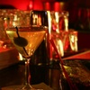 53% Off Specialty Drinks and Cocktails at NoBar