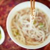 Up to 53% Off Vietnamese Food