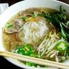 Up to 52% Off at Saigon City Vietnamese Restaurant
