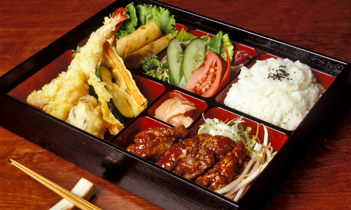 Banzai Restaurant - Empire Park: C$15 for C$20 Worth of Casual Japanese Food at Banzai Restaurant