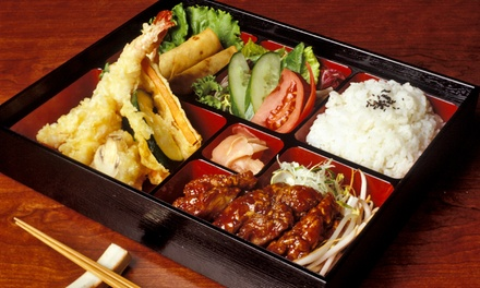 $9 for $15 Worth of Casual Japanese Food at Banzai Restaurant