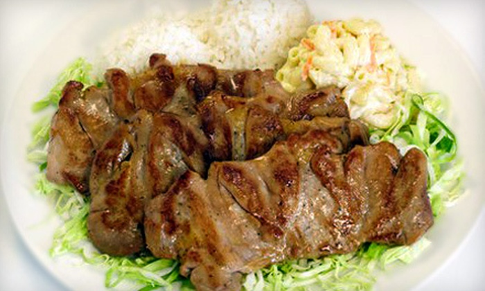 L&L Hawaiian Barbecue - Downtown Thousand Oaks: $10 for a Hawaiian Meal for Two at L&L Hawaiian Barbecue in Thousand Oaks (Up to $21.97 Value)