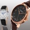 Stührling Men's Original Swiss Leather-Strap Watch
