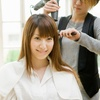 Up to 46% Off Hairstyling at Damani George Hair Studio
