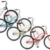 Chatham-1 Step-Thru Single-Speed Beach Cruiser Bike