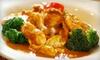 Sala Thai - Multiple Locations: Thai Cuisine and Sushi at Sala Thai (Half Off). Five Options Available.