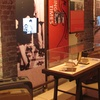 Up to 56% Off Membership to Chinese American Museum