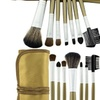 7-Piece Glamour Golden Brush Set