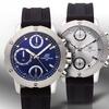 Aubert Freres Corbitt Men's Chronograph Watch