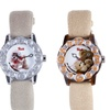 Trudi Animal Watches