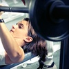 Up to 68% Off Gym Membership