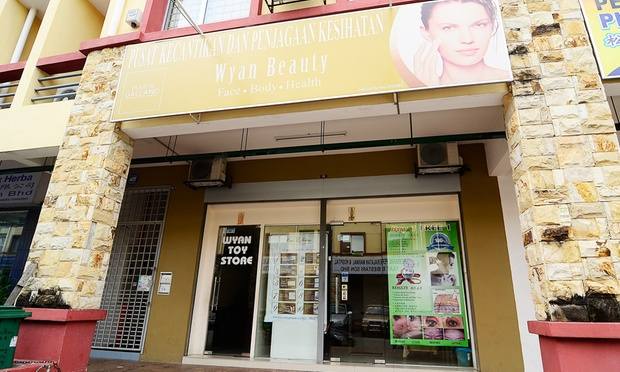 Wyan beauty klang valley kl groupon for Accolades salon groupon