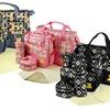 Baby Nappy Travel Bag (5-Piece)