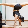 Stretch and Flexibility Classes