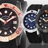 Stuhrling Original Men's Swiss Diver Rubber Strap Watch