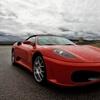 Conduce un Ferrari, Lamborghini o Porsche -75%