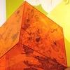 50% Off Contemporary Art Show