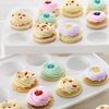 Mini Cupcake Carrier