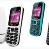 Blu Aria Cell Phone (GSM Unlocked)