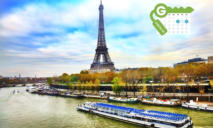 Parigi, Hotel Opera Vivaldi: Soggiorno in camera doppia standard, colazione ed 1 ora di crociera sulla Senna per 2