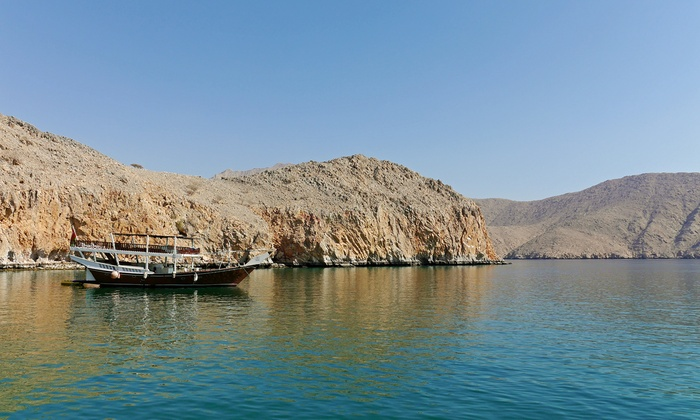 Musandam Dibba Cruise for Child or Adult with Optional Transfers with Al Mariah Travel and Tourism