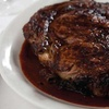 Up to 38% Off Steakhouse Dinner at Embers