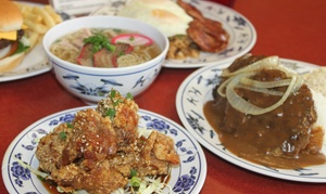 Forty Niner Restaurant: $14 for Two Groupons, Each Good for $10 Worth of Hawaiian Local-Style Food at Forty Niner Restaurant ($20 Value)