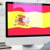 Corso di spagnolo DeALearning