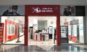 Dar optics: 50% Off Sunglasses or Frames for AED 9 at Dar Optics