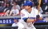 Rockland Boulders - Provident Bank Park: Rockland Boulders Baseball at Provident Bank Park (Up to 56% Off). Four Options Available.