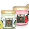 Aroma Dead Sea Ultra-Soft Moisturizing Creams (3.38 Fl. Oz.)