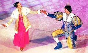"""Art Trends: 2 Tickets für Moscow Circus on Ice: """"Die Schneeköningin"""" am 02.02.2016 in Weiden und am 05.02.2016 in Bad Kissingen"""