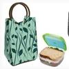 Fit & Fresh Retro Lunch Bag with Sandwich-Storage Pod