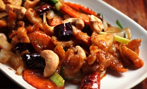 Lotus 8: Chinese Cuisine at Lotus 8 (46% Off). Two Options Available.