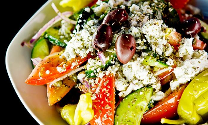 Santorini - Eden Prairie: Greek Cuisine or Catering at Santorini (Half Off)