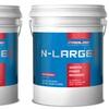 Prolab N-Large 2 Protein Powder (10 Lb. Tub)