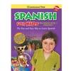Language Tree Foreign Language for Kids (2-DVD Set)